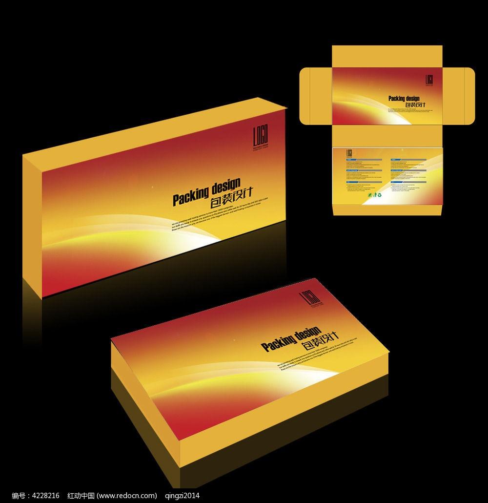 标签:金色高档包装设计 包装盒 飞机盒 天地盒 包装设计