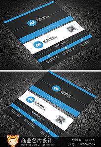 9款 简洁企业名片设计PSD下载
