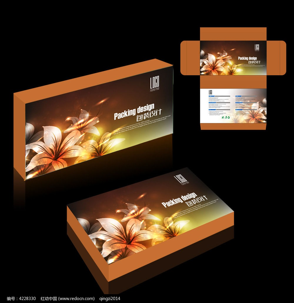 清新纸巾盒包装设计图片