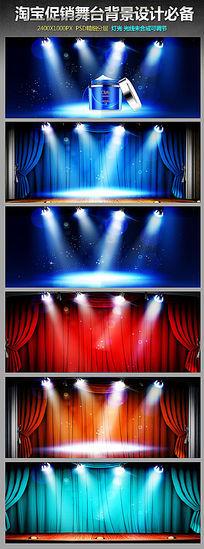 淘宝天猫促销舞台背景素材