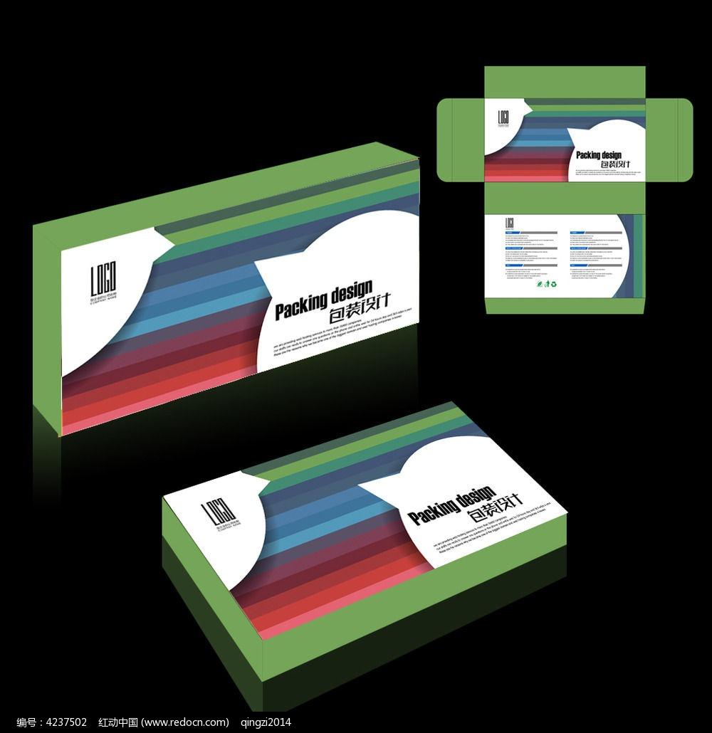 创意日常用品包装纸盒设计图片