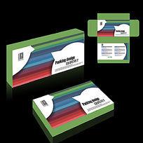 创意日常用品包装纸盒设计