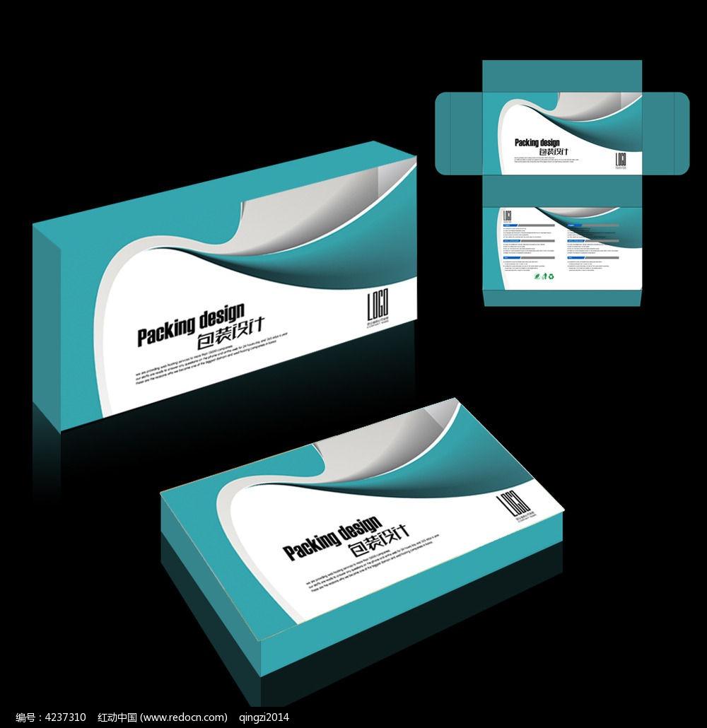 标签:创意包装设计 包装盒 飞机盒 天地盒 包装设计 纸盒包装 礼盒包