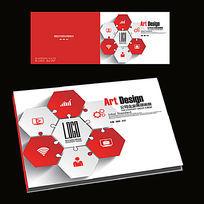 大气红色产品画册横版封面