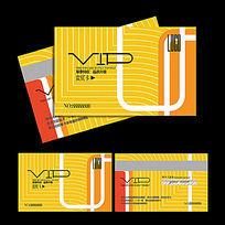 电路汽修VIP会员卡设计