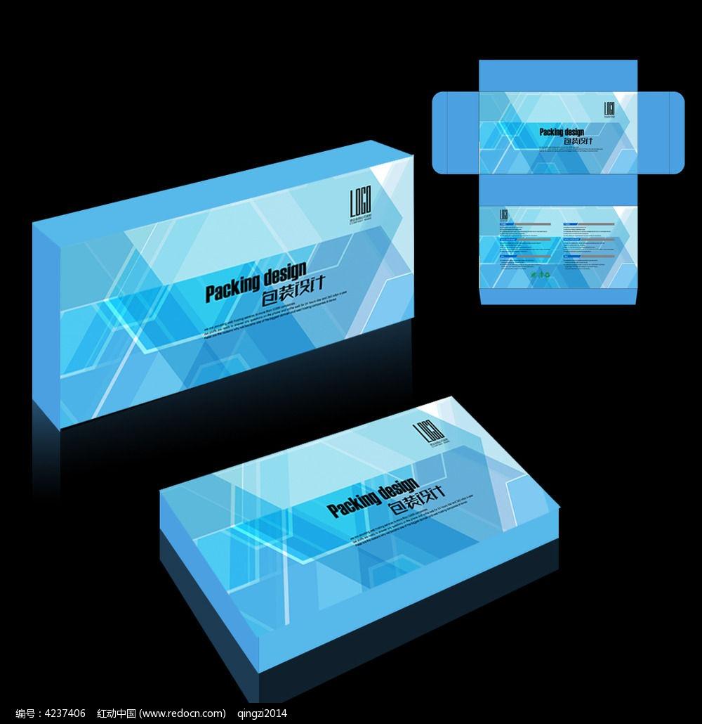 【电子产品包装盒 MP3盒 电子产品礼盒(图)】价格,... -中国网库