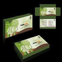10款 食品包装盒设计PSD下载