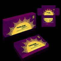 高档产品包装盒设计