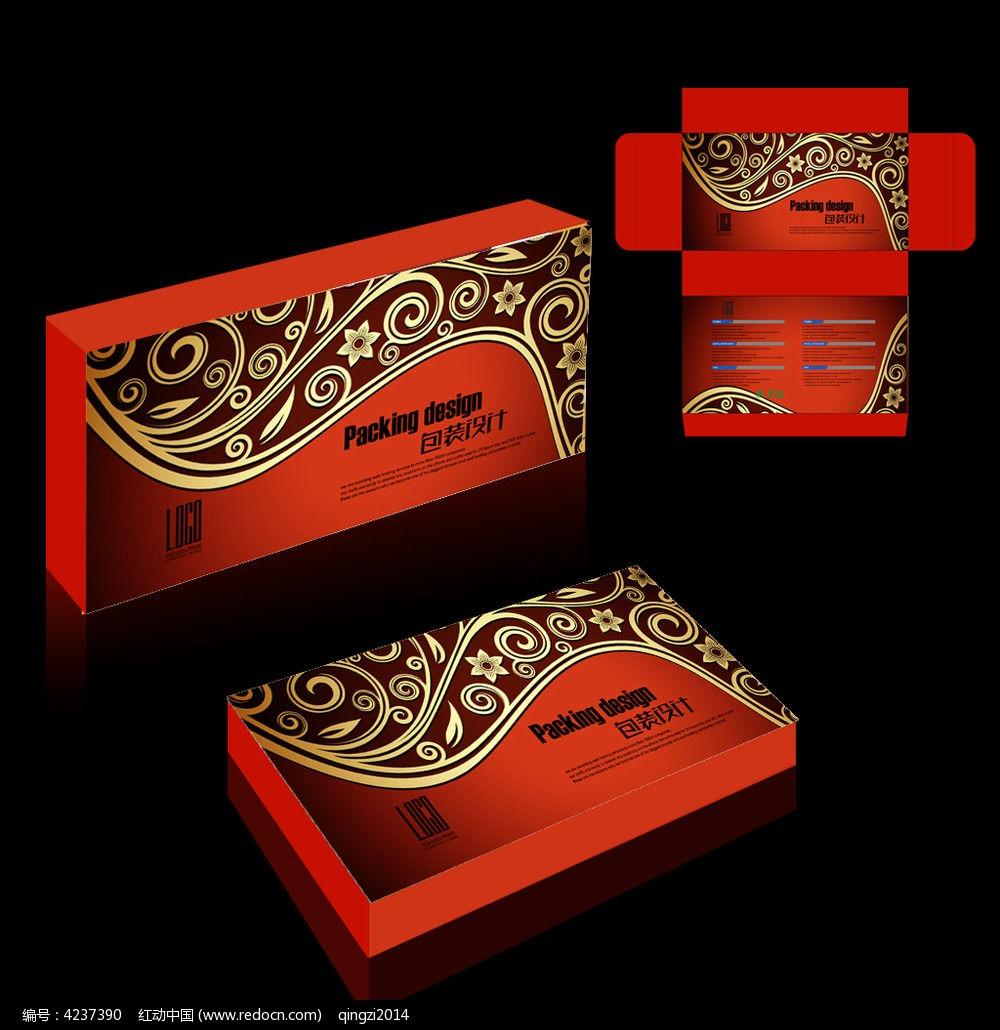 高档礼品包装盒设计图片