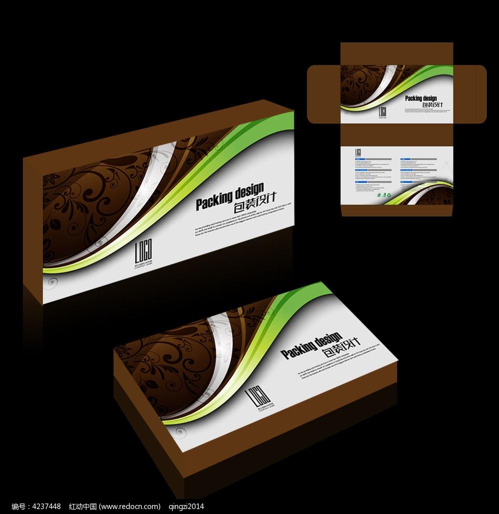 标签:高档礼品包装设计