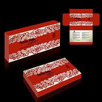 高档礼品盒包装盒设计