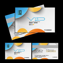 个性创意VIP卡设计