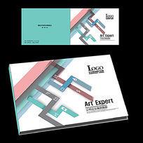 工程投标书横版封面设计