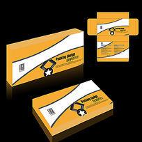 工具外包装盒设计