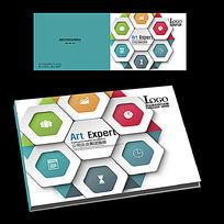 横版产品手册封面设计