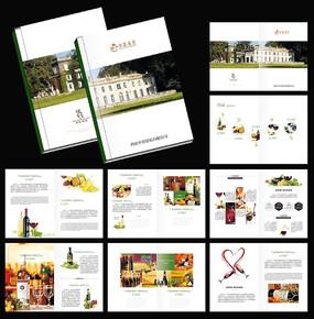 红酒画册设计模版