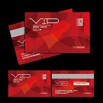 红色时尚婚庆公司心形VIP贵宾卡
