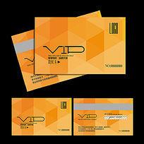金色高档VIP会员卡设计