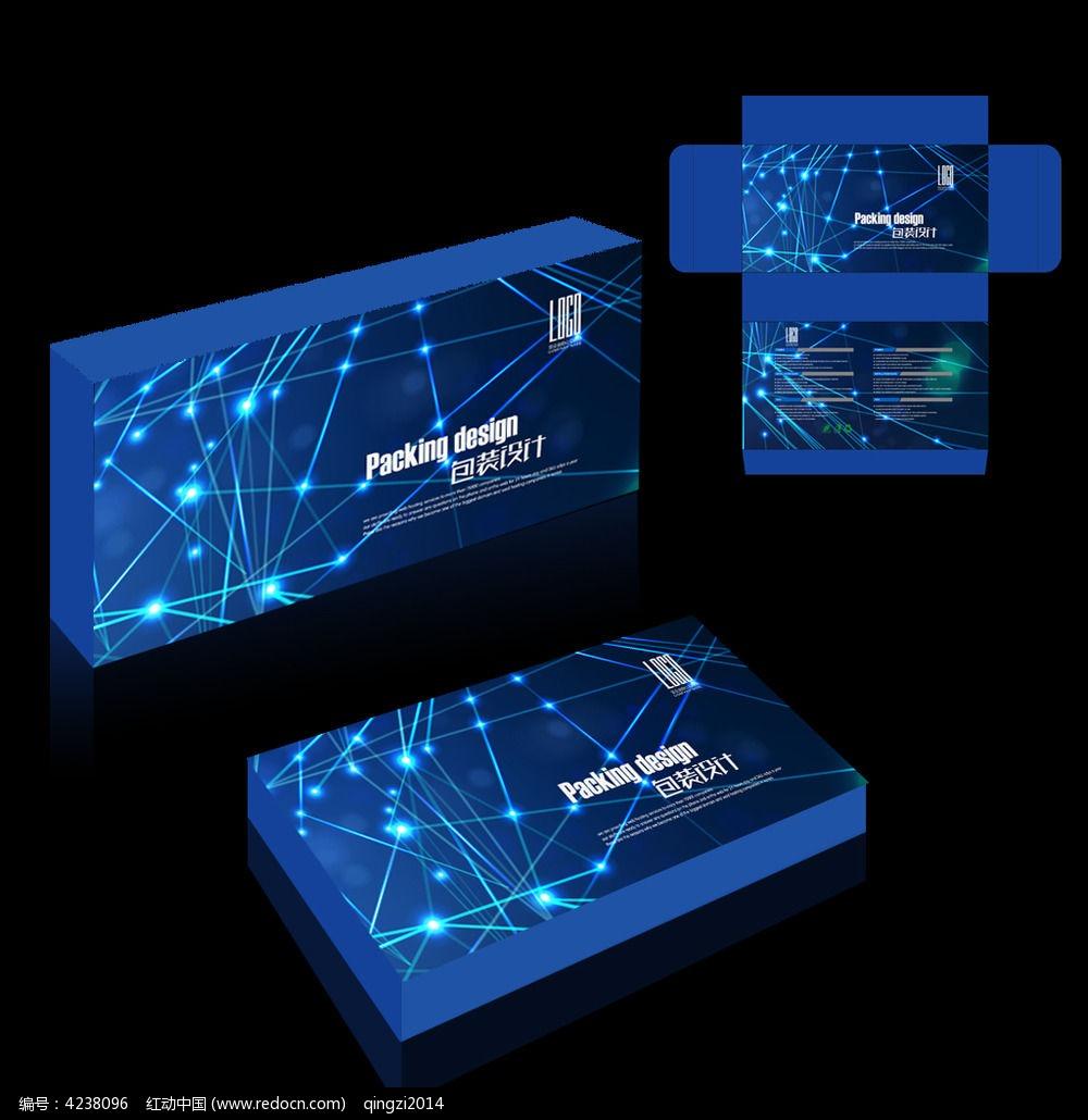 科技产品包装盒设计psd下载图片