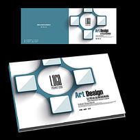 蓝色产品宣传手册封面