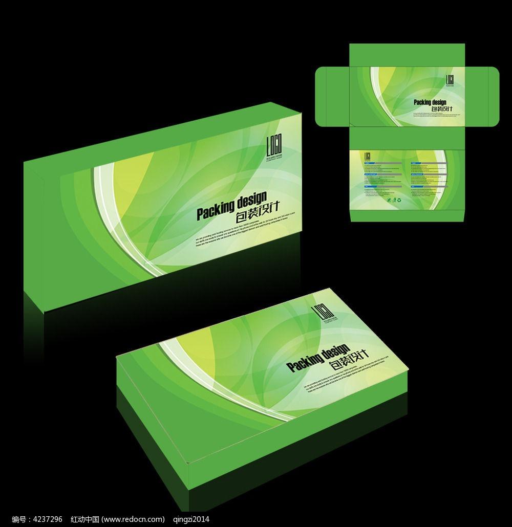 标签:保健品包装设计 包装盒