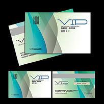 绿色农业农产品VIP会员卡设计 PSD