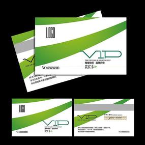 绿色清爽曲线商场会员卡设计