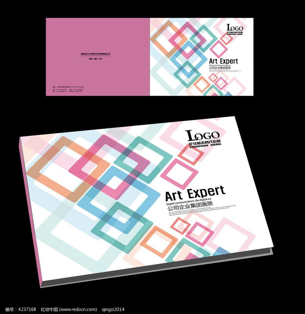 培训学校宣传册封面设计图片