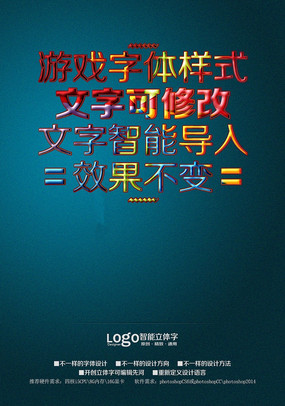 七彩放射纹理字体样式字体设计