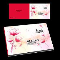 清新花朵横版封面设计