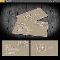 摄影名片模板PSD