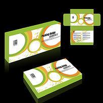 食品包装纸盒设计