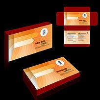 11款 进口食品包装盒设计PSD下载