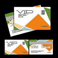 时尚家居装饰公司VIP会员卡