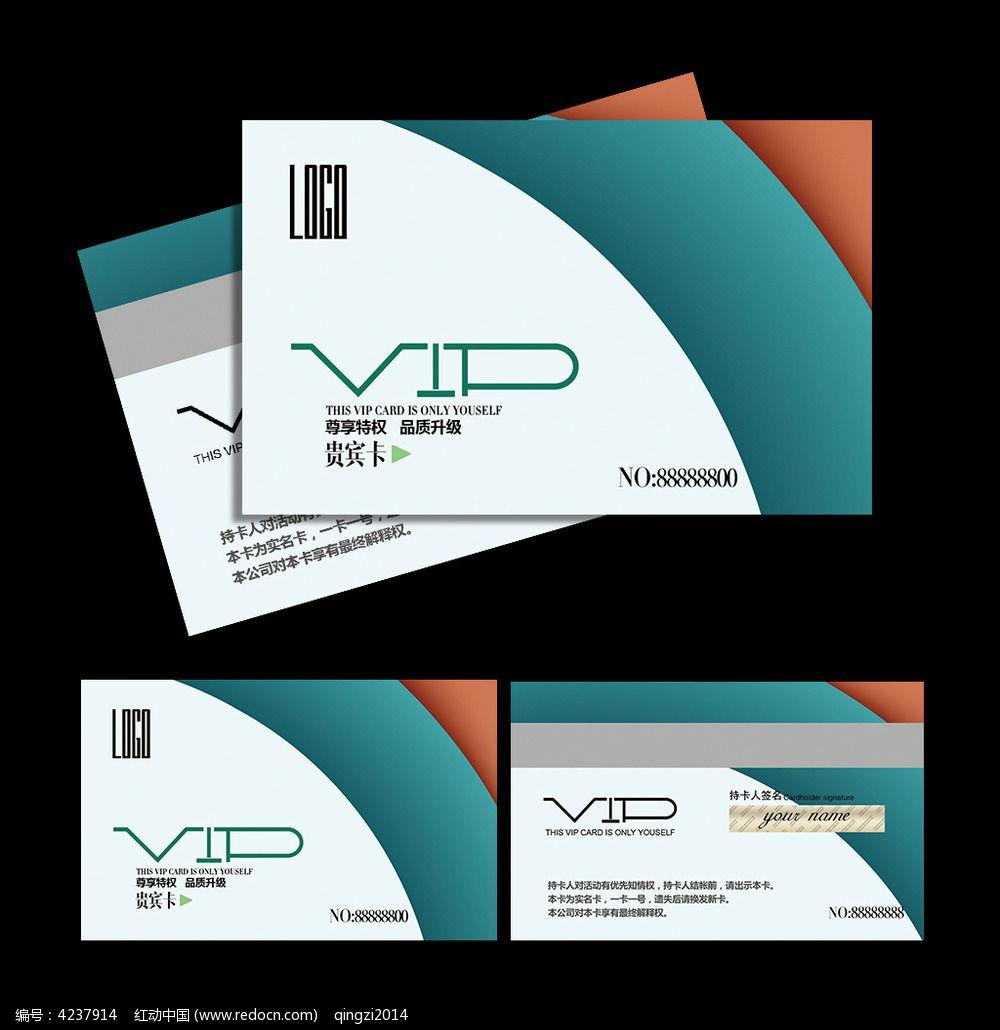 vip会员卡 高档会员卡 酒店会员卡 会员卡设计 会员卡模板 会员卡背景