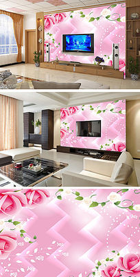 3D软包浪漫玫瑰电视背景墙
