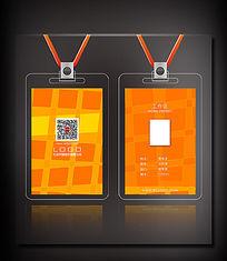 橙黄展会工作证设计