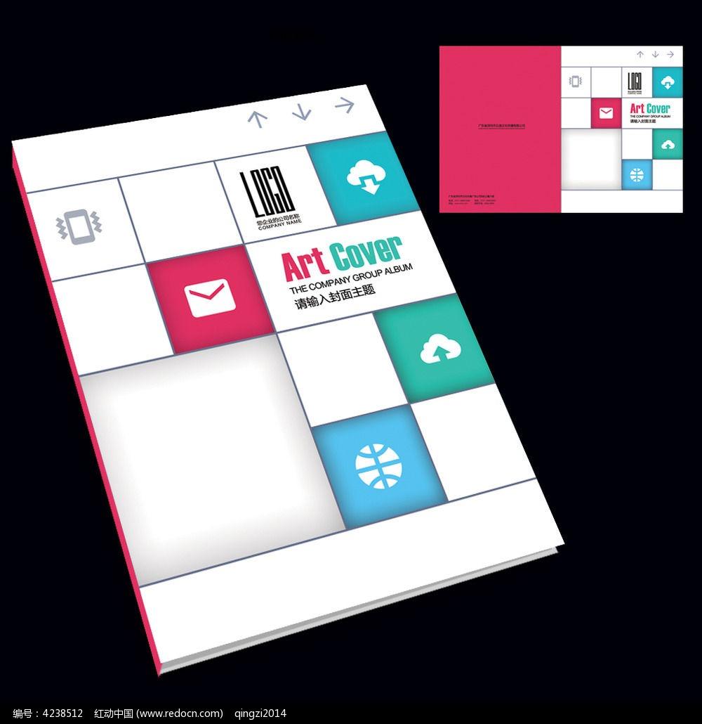 计算机书籍封面设计图片图片