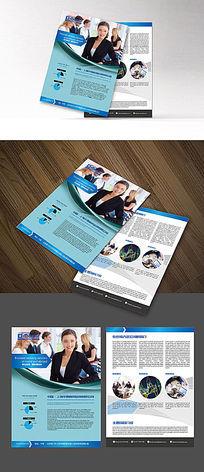 时尚商务金融宣传单设计