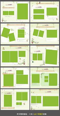 淘宝绿色婚纱儿童相册模板