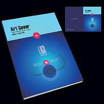 云科技画册封面设计