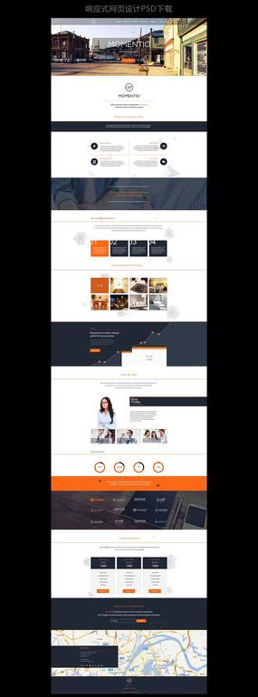 扁平化响应式网页设计源文件
