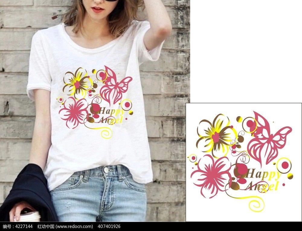 原创素材下载,您当前访问作品主题是蝴蝶烫画印花图案 女t恤图案设计图片