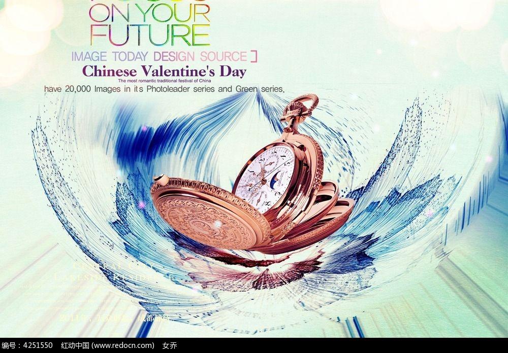 标签:钟表 光束 光斑 色彩 唯美 华丽 花朵 炫彩 商场宣传海报 奢侈品图片