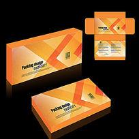 金色高档礼品盒包装盒设计