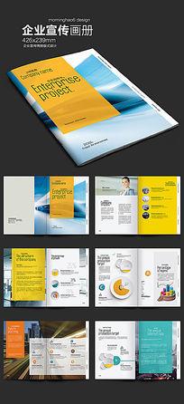 欧美风企业宣传册设计