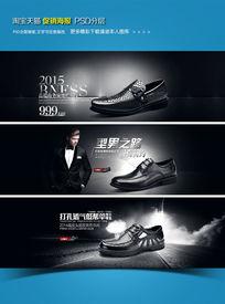 淘宝男式皮鞋促销宣传海报