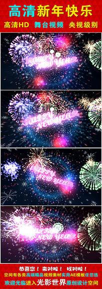 新年快乐开场烟花视频素材