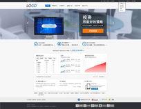 [原创]金融企业网站模板