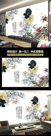 中国风花卉电视背景墙设计